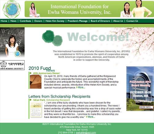 http://kuamerica.org/newsletter/ifku/ewha.jpg